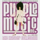 V / A Purple Music