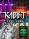 Kabát DVD Kabát 2013-2015 (Vypich 2014, Big Band 2013) (3DVD+CD)