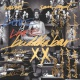 V / a CD Buddha-Bar Vol. 20